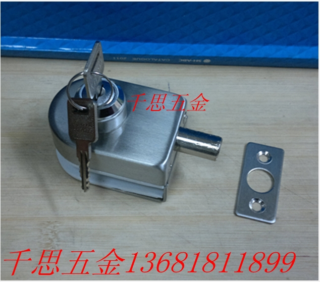 Frame glass door glass lock opening Disuo non union stainless steel glass door