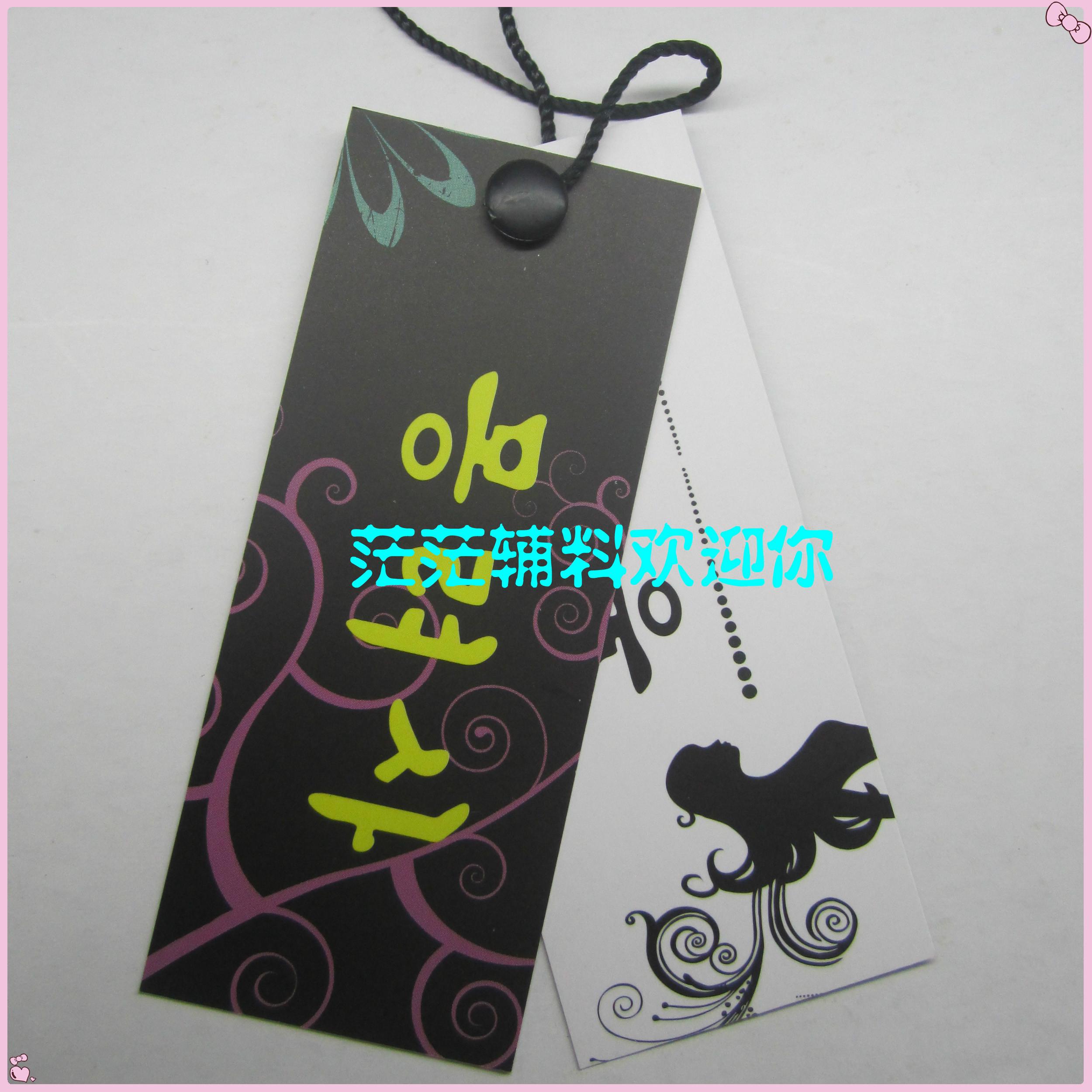 The spot spot tag tag tag tag Korean dress custom cloth standard lingbiao label side mark