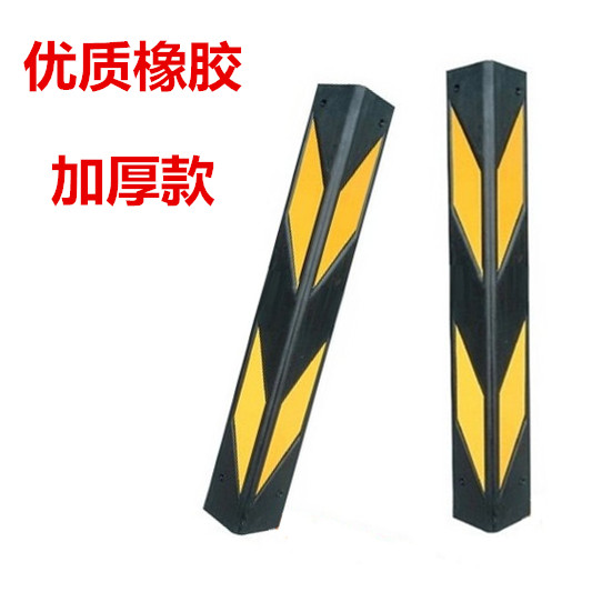 High quality rubber retaining wall thickening corner protection strip warning reflective angle angle