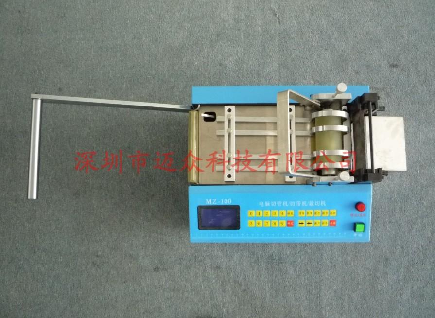 Corte de tubo tubo de la máquina térmica de la Conferencia 'tubo' entrega 'de corte de tubos de PVC.