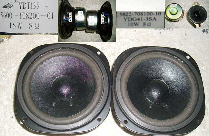 578#5 YD135-4 1 inch woofer antimagnetic antimagnetic tweeter 1 + on the bubble edge on bass