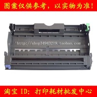 Suitable for brother DCP-7010 cartridge, /BROTHERDCP-7010 cartridge / brother 7010 toner cartridge