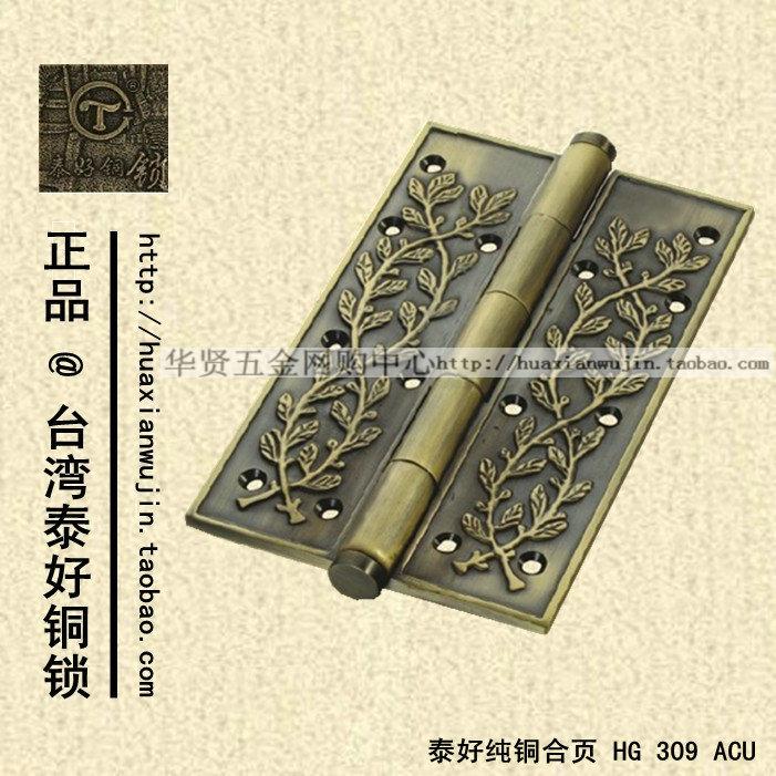 Аутентичные тайвань, Таиланд и хорошо медный замок все медные утолщение 8 дюймов Европейский старинное петли HG309ACU глушителей петли