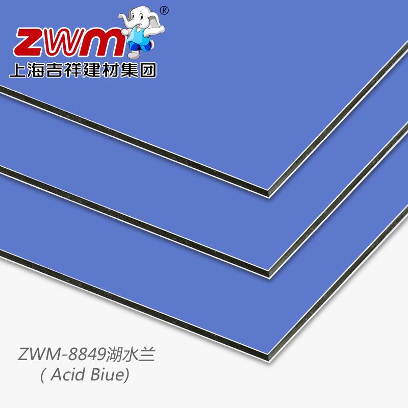 Shanghai auspicious aluminum plastic plate /3mm12 silk / lake blue / interior wall curtain wall advertising special aluminum plastic board