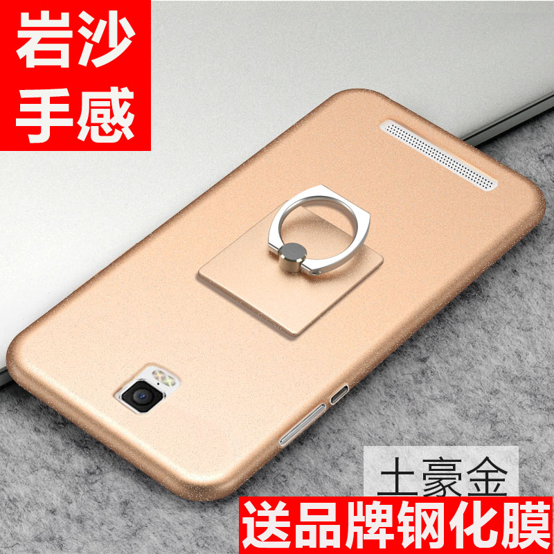 Jin m5plus mobile phone shell silicone m5plus frosted soft shell cover full bag of male and female simple thin