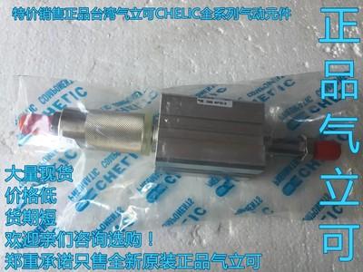 - li kan ydre tænder af magnetiske rejse justerbare inventar cylinder JDAD63*30507590115140-B-S