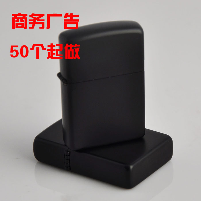 Thousands of super thin Au relief windproof lighter L kerosene creative customized advertising gifts of Internet cafes Internet cafes and lettering