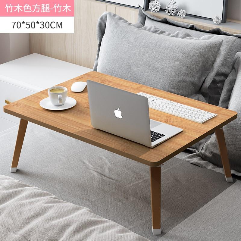 床上加大号笔记本电脑桌子可放键盘折叠多功能宿舍懒人用小书桌