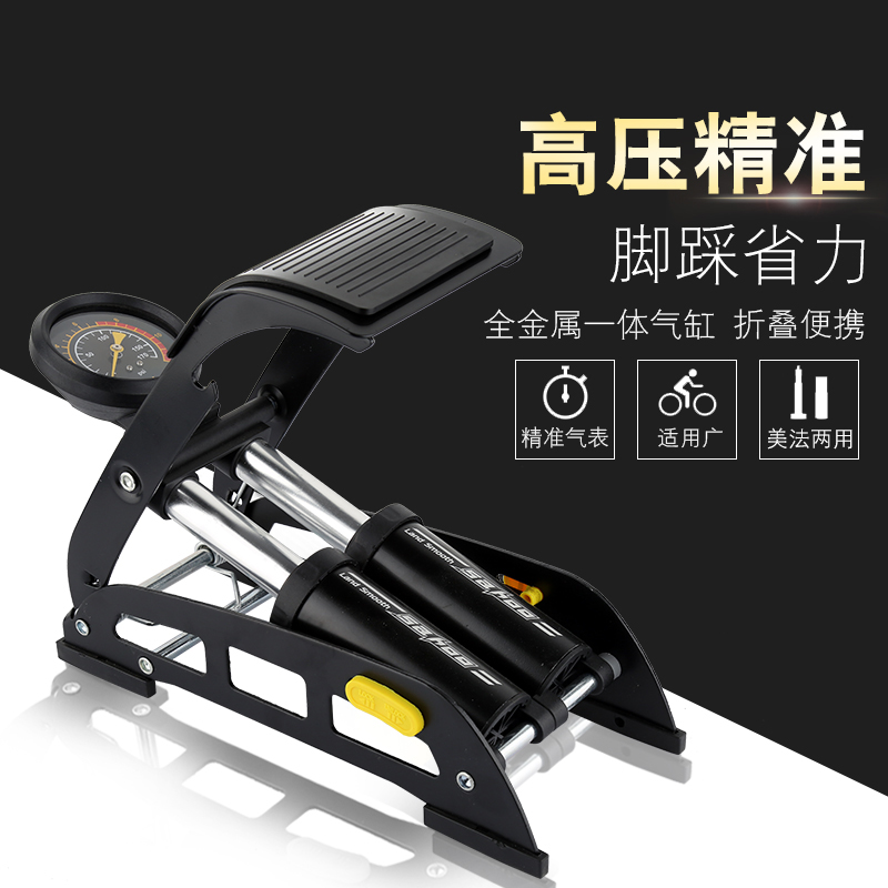ปั๊มแรงดันสูงปั๊มเก่าที่ใช้ในครัวเรือนรถยนต์มอเตอร์ไซค์จักรยานไฟฟ้ารถยนต์ท่อหลอดลมพองไซต์