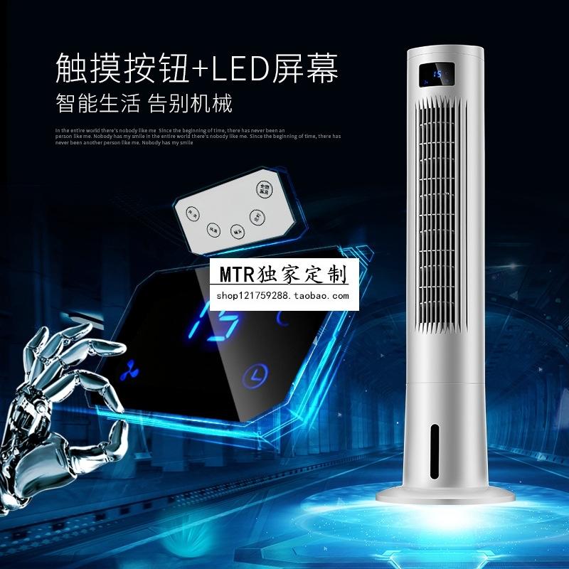 에어컨 선풍기 냉풍기 가정용 춥다 팬 单冷 작은 에어컨 수냉식 이동 프리저 8L 큰 수조 n
