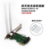Minipci-e Desktop PC, PCI-E transfer card, mini PCIe notebook, wireless network card, adapter card