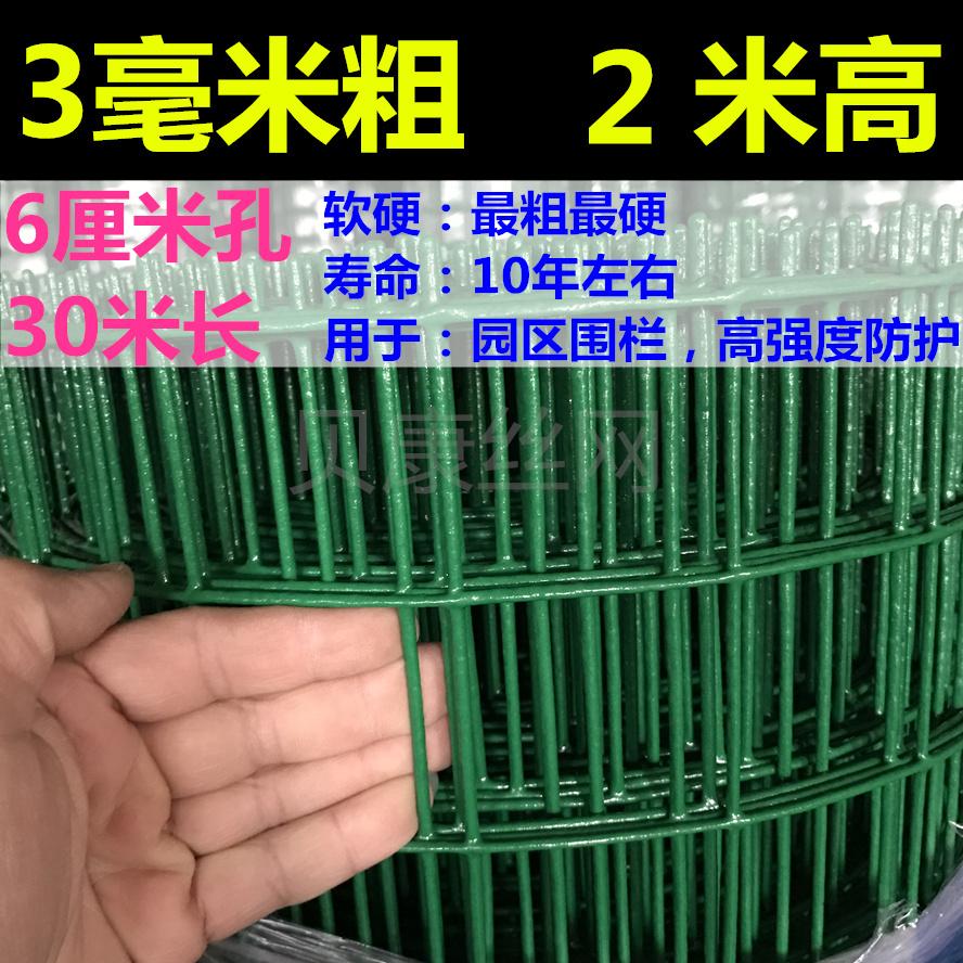 Highway guardrail net soaking in Holland network column wire net home breeding net poultry farm enclosure fence