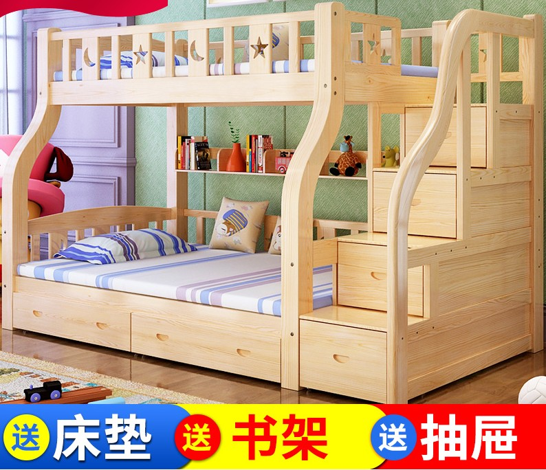 Low bed bed double bed adult bunk multifunctional modern minimalist children bed