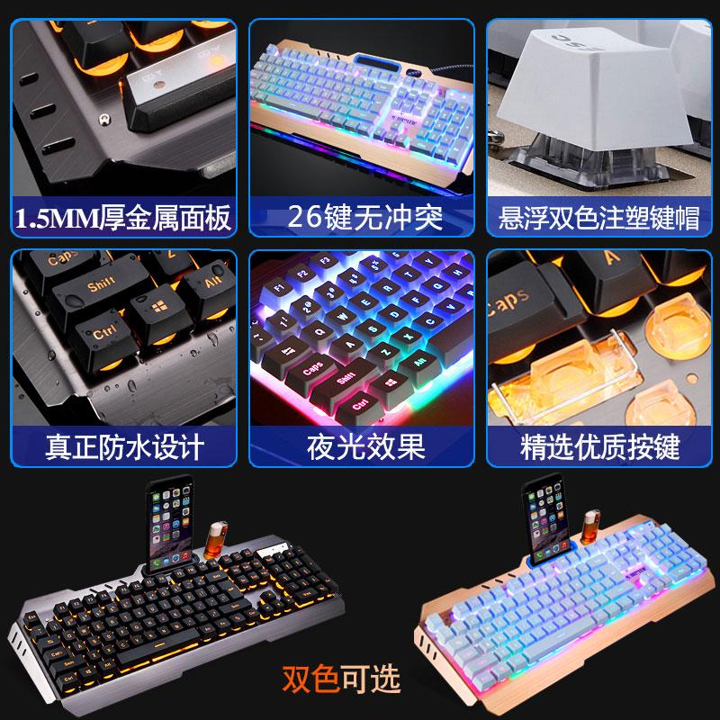 A mechanical keyboard and mouse Mamba snake really suit green Axis axis black metal luminous gaming mouse cable