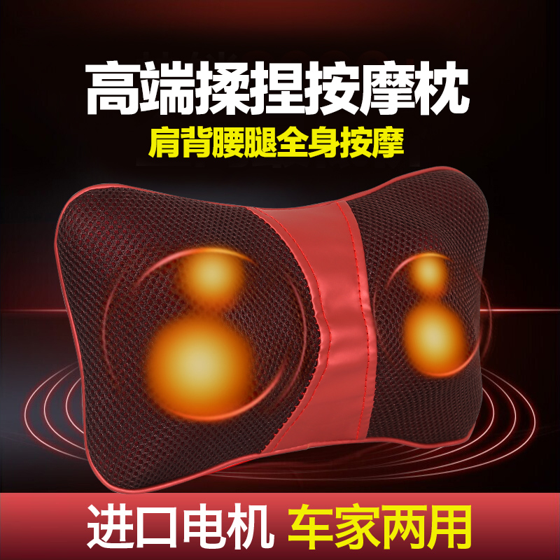 Cervical massage massager, back, waist, leg, whole body massage pillow, vehicle mounted household multifunctional electric cushion package