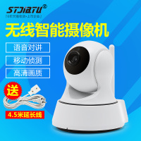 High definition micro camera household night vision intelligent wireless camera WiFi mobile phone network remote monitoring