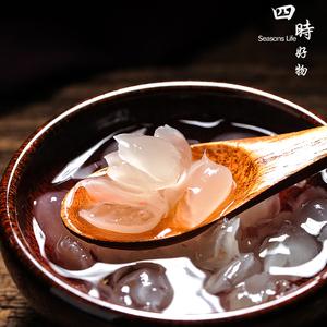 四時好物丨皂角米100克雪莲子优质野生散装 桃胶炖煮冰糖雪燕搭配