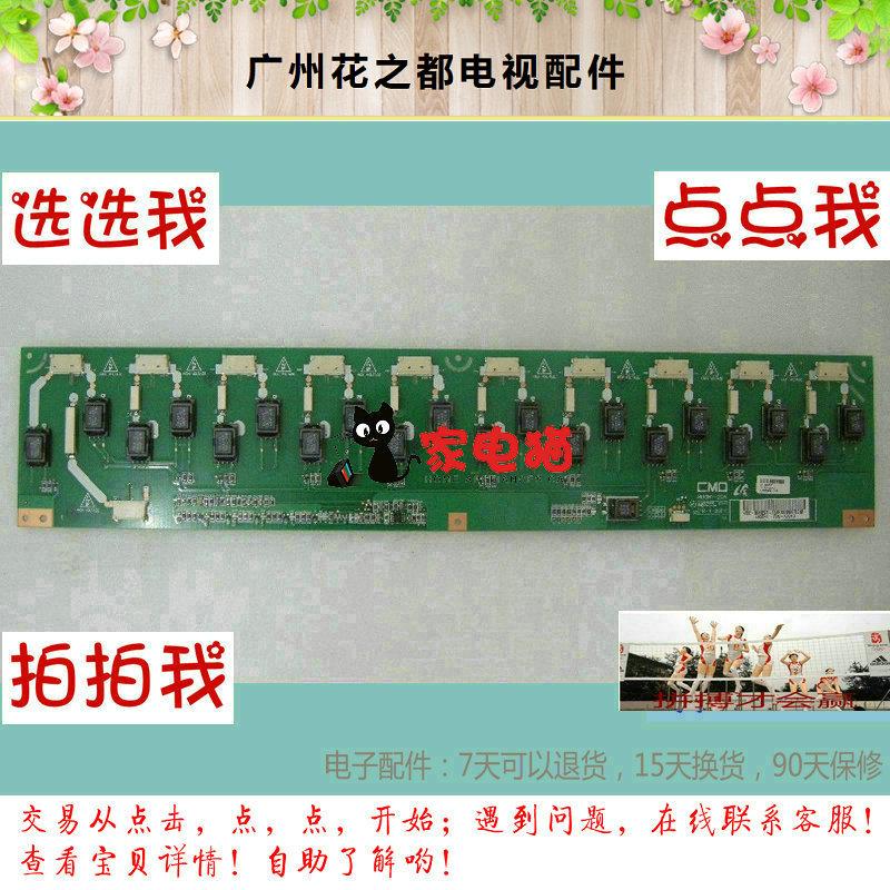 Samsung LA40S71B40 pouces de télévision à écran plat à cristaux liquides montée de pression d'alimentation à courant constant LFC2732 de plaque de rétroéclairage
