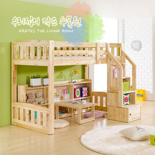 Elevated bed double bed double bed pine solid wood bed bunk bed ladder cabinet bed for children