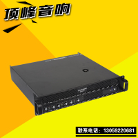 Yochi force pure Post Professional 6 channel high power amplifier machine 5.1 channel home cinema home KTV genuine