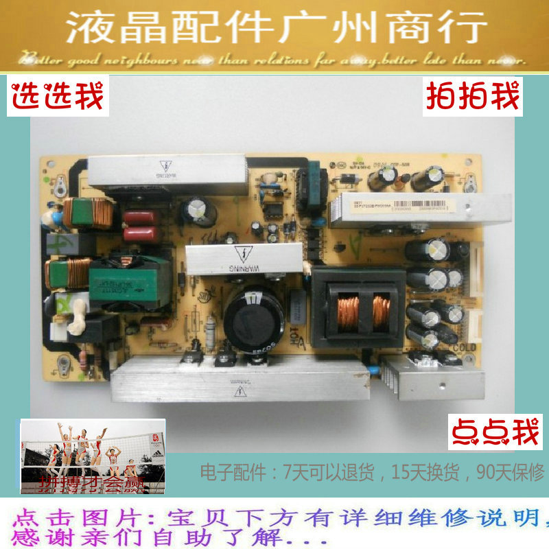 TCLL42E9FBD42 inch LCD color TV + power booster, high voltage backlight, constant current Y board ct2235