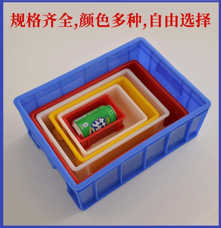 Der box - verdickung der Tuba - box - korb Kiste rechteck MIT Rahmen kunststoff - box.