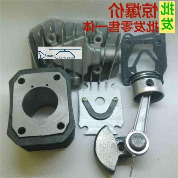 Small cylinder piston ring parts connecting rod of p/3.5 air compressor crankshaft Bama 8p7/ air pump paper pad 4