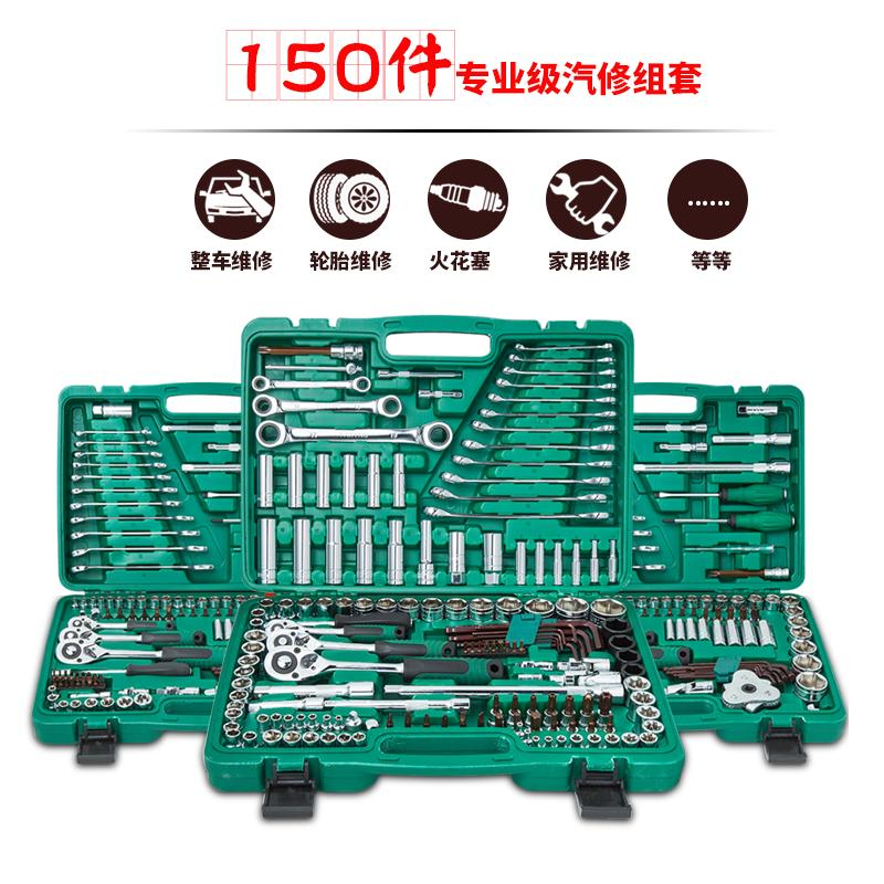 Yaxing automobile combination packages ratchet spanner combination of automobile sheet metal mechanic auto repair kit