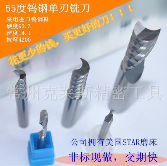 - gelegeerd staal één cutter verwerking van aluminium acryl hout snijden in speciale digitale instrumenten niet - standaard kan worden bepaald.