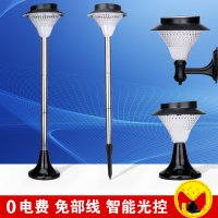 Solar lights outdoor indoor household solar lights Garden lights lamp wall lamp light landscape LED