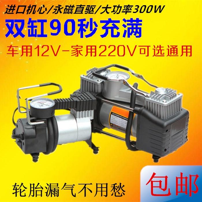 singur cilindru dublu cu o maşină acasă la 12 pompă electrică pompa de cauciuc de pompa.