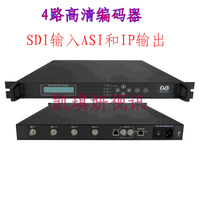 4 HD encoder SDI input MPEG4/H.264 HD ASI and IP output SC-1135 encoder