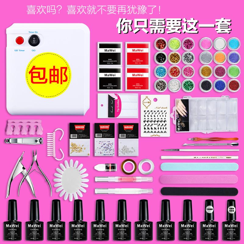 IL Mini - portatile di unghie di strumenti per principianti 蔻丹 Barbie per cuocere la lampada di smalto per unghie fototerapia rivestiti di Gomma