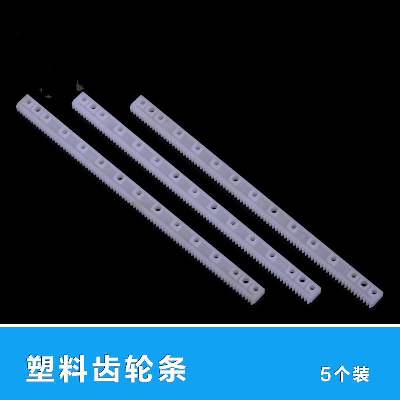 0, 5 - opremo za prenos člena plastični model povezavo bar bar plastični trakovi