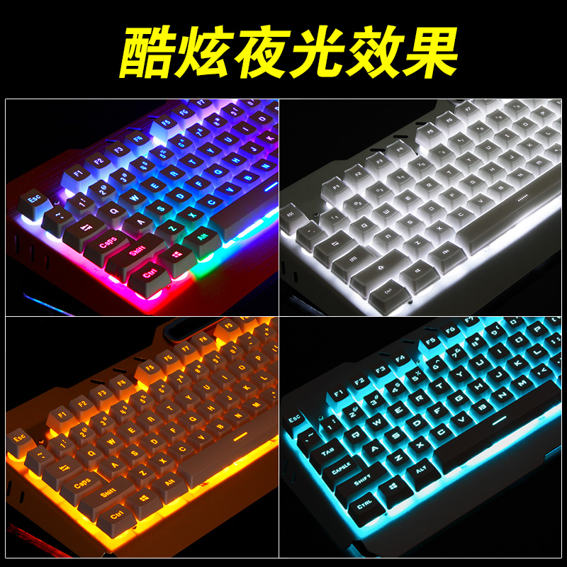Keyboard, mouse, earphone, two pieces, three pieces, mechanical handle, wired computer desktop metal game