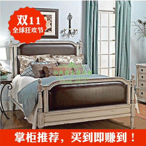 Small size leather bed, retro, old American style solid wood bed, double 1.5 meters, 1.8 fashion leather, leather soft bed