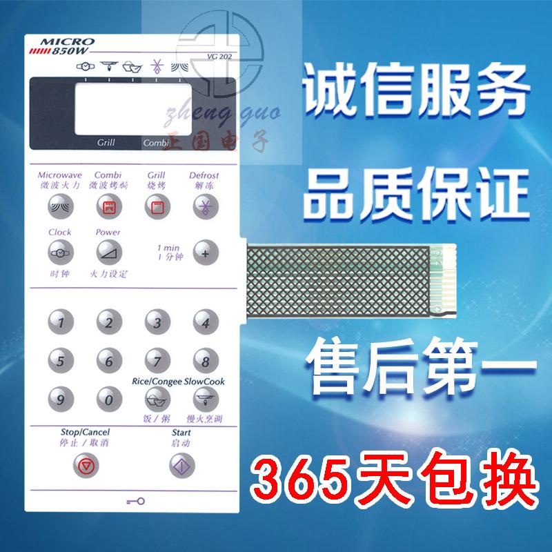 komisjoni 850WVG202VG203VG302 whirlpool mikrolaine ahjus nuppu iga aasta või film.