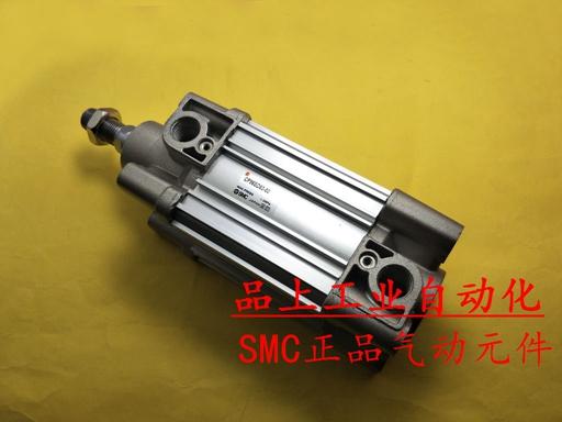 Le cylindre de nouvelles normes SMCCP96SB63-700CP96SB63-800CP96SB63-900 / 1000