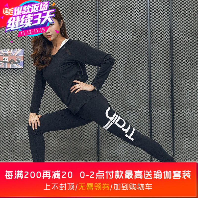 Daimei health new spring and summer yoga clothes three sets of running air speed dry gauze pants female coat