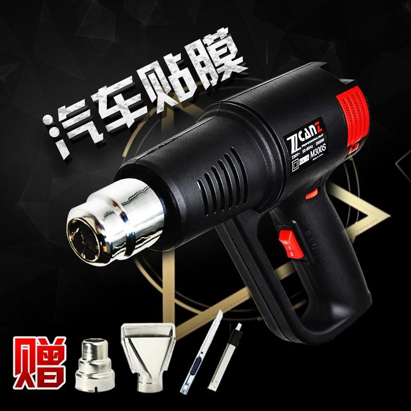 Herramientas de la pistola de aire caliente 1600W2000W asado de pegar el tubo plástico soplete pistola eléctrica