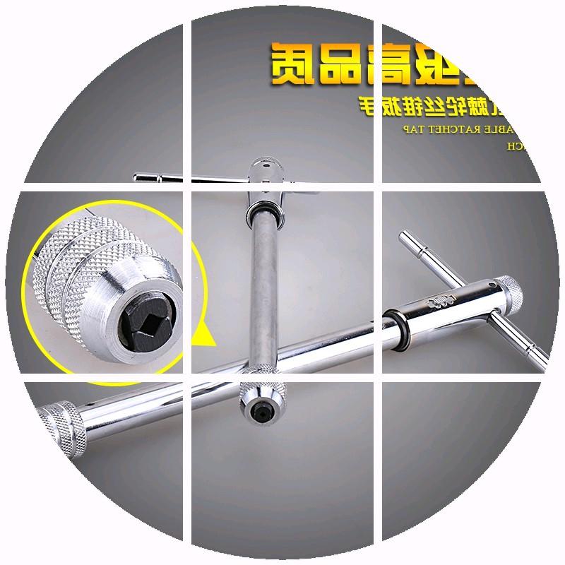 売れて推薦可変式ラチェットタップレンチ绞手長く型タップ剪む手M3-M8糸攻レンチ