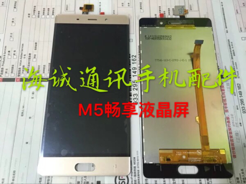 Gionee/ Jin GN5002M5 enjoy the LCD assembly one screen assembly