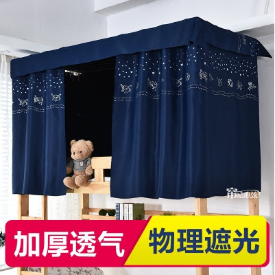 Air curtain with solid color shading thickening in students' dormitory male dust top cotton cord