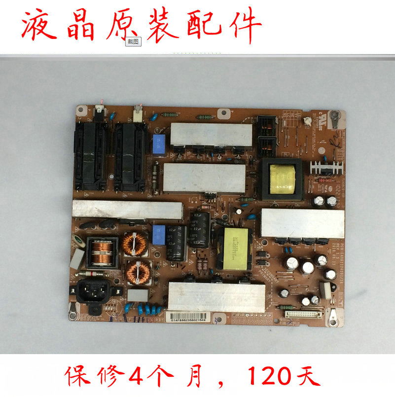 42 - Zoll LCD - fernseher macht LG42LK465C-CC hochspannungsleitungen Aufsichtsrat RY4138 ein tablet