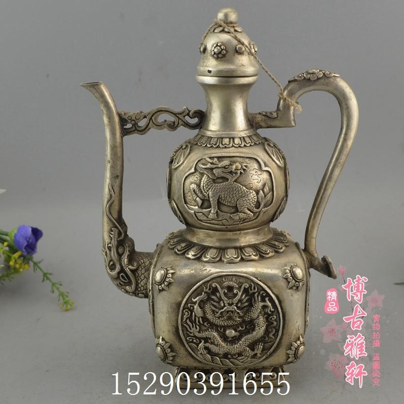 仿古銅器白銅黃銅鍍銀水壺茶壺擺件小號龍壺藏壺裝飾禮品古玩收藏
