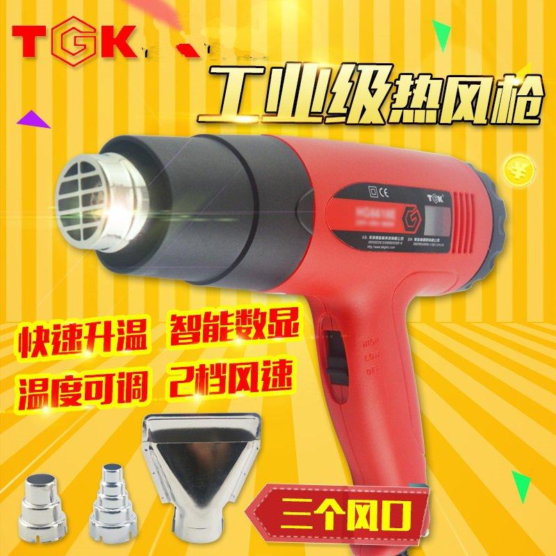 Pistola de aire caliente de la industria digital secador de pelo para hornear hornear arma aire caliente el tubo de plástico soldadura digital