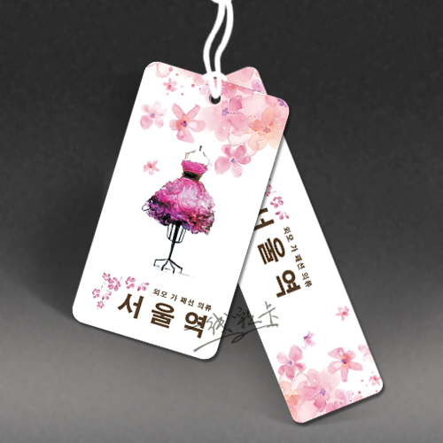 The high-end clothing / clothes shop dress custom-made universal tag label tag standard printed cloth