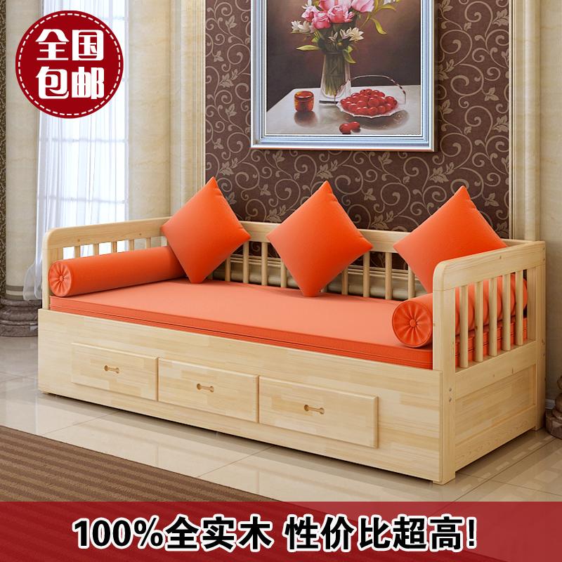 πακέτο μετά το ξύλο, καθαρό ύφασμα πολυλειτουργική πτυσσόμενο καναπέ - κρεβάτι IKEA αποθήκευση μικρό διαμέρισμα IKEA σπέσιαλ