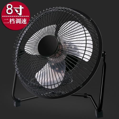 Das elektrische ventilatoren einfach 8 - Zoll - desktop - Kleine fan - USB - fan MIT Kleinen fan - Sommer - Büro