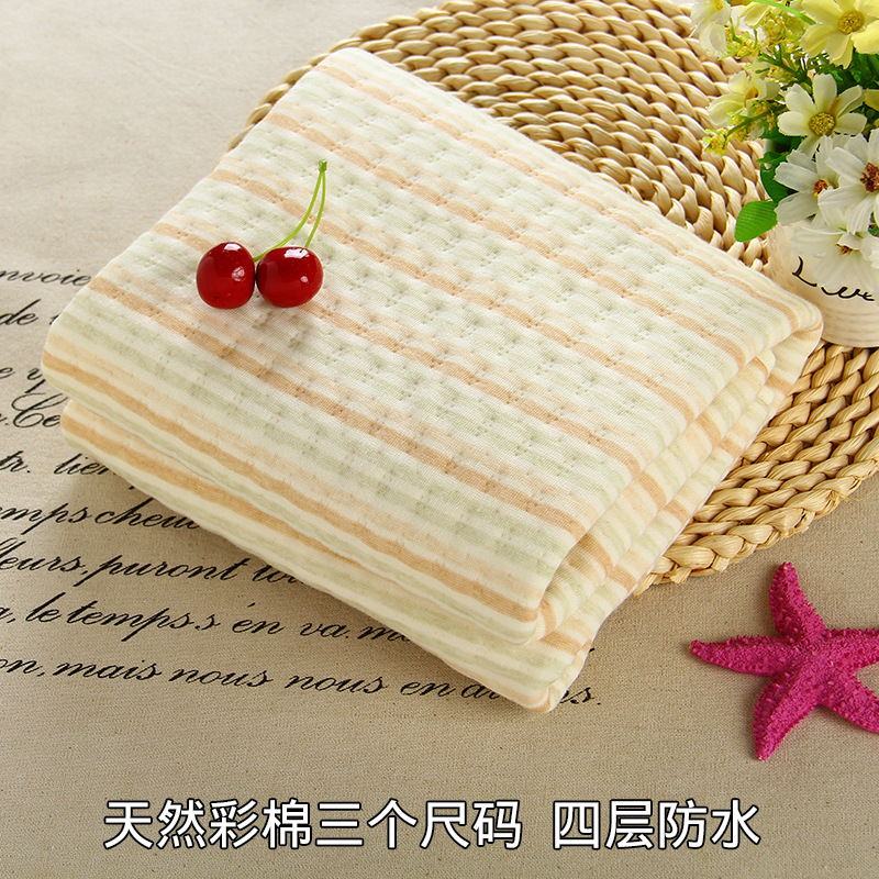 Baby urine pad waterproof, large breathable washable aunt menstrual mattress, new children's baby package mail